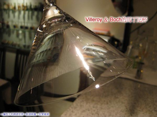 (5-1)Villeroy & Boch的馬丁尼杯.jpg