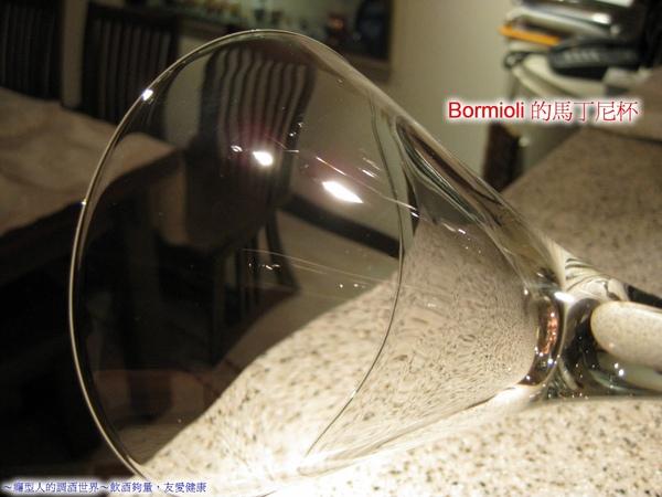 (5-1)Bormioli的馬丁尼杯.jpg