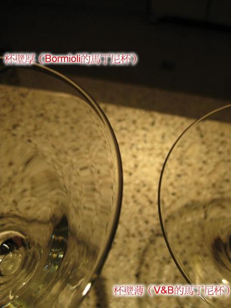 (5-1)杯壁.jpg