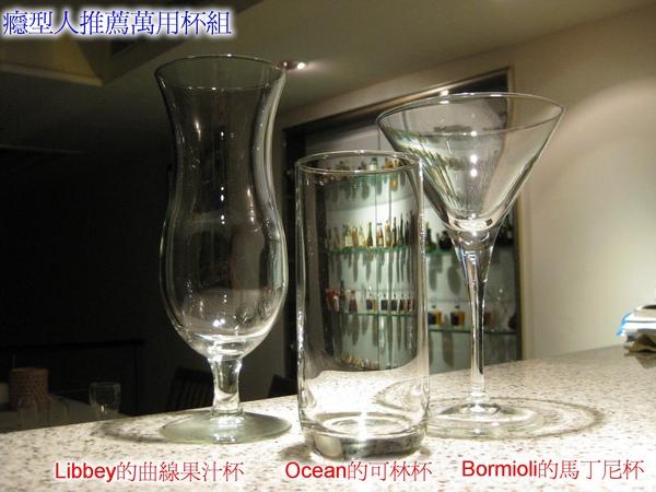 (5-1)萬用杯組.jpg