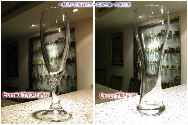 (5-1)酸味酒杯與啤酒杯.jpg