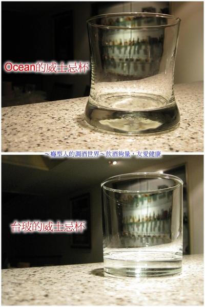 (5-1)威士忌杯.jpg