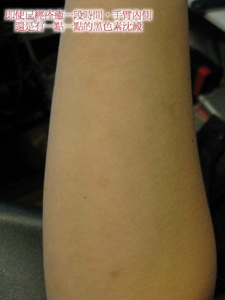 D8-002手臂.jpg