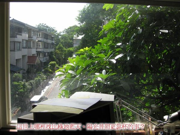 D8-003窗景.jpg