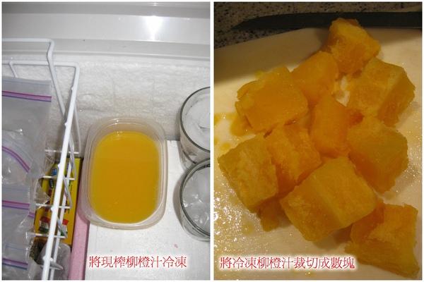 A13-006柳橙汁.jpg