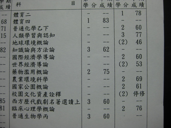 B014.jpg