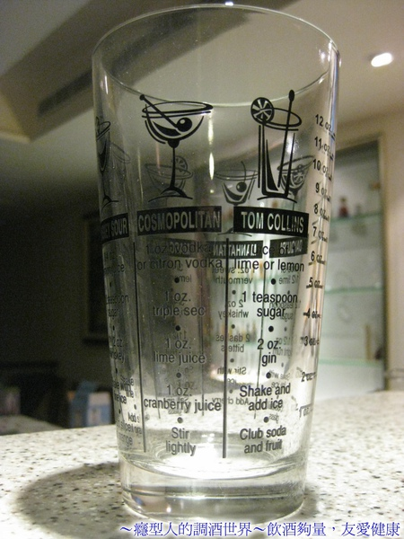 (1-2)002刻度調酒杯.jpg