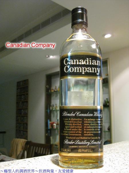 A15-003Canadian Company.jpg