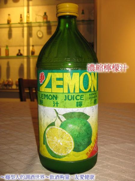 (1-3)002罐裝檸檬汁.jpg