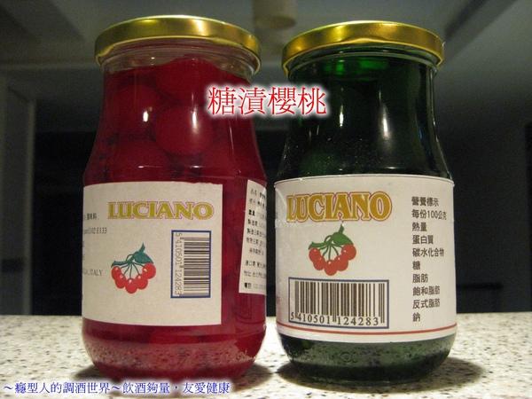 (1-3)004糖漬櫻桃.jpg