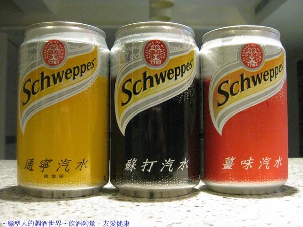 (1-3)005碳酸飲料.jpg