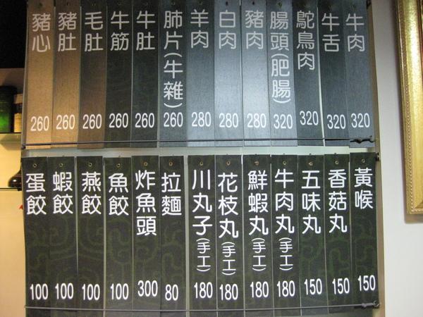 U003.jpg
