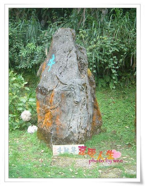 http://pics21.blog.yam.com/2/userfile/e/enjoylife22/album/1496b19e29d8a2.jpg