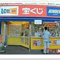 http://pics21.blog.yam.com/13/userfile/e/enjoylife22/album/148ce91f4dbd67.jpg