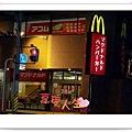 http://pics21.blog.yam.com/13/userfile/e/enjoylife22/album/148ce912e047a9.jpg