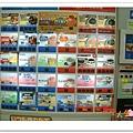 http://pics21.blog.yam.com/13/userfile/e/enjoylife22/album/148ce92218251b.jpg