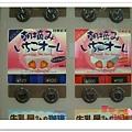 http://pics21.blog.yam.com/13/userfile/e/enjoylife22/album/148ce922b1ebb5.jpg