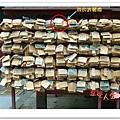 http://pics21.blog.yam.com/13/userfile/e/enjoylife22/album/148cea2019a6a5.jpg