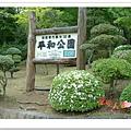 http://pics21.blog.yam.com/13/userfile/e/enjoylife22/album/148ce93a308ea7.jpg