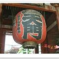 http://pics21.blog.yam.com/13/userfile/e/enjoylife22/album/148ce9a064b004.jpg