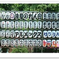http://pics21.blog.yam.com/13/userfile/e/enjoylife22/album/148ce99f733cf6.jpg