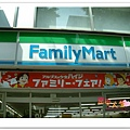 http://pics21.blog.yam.com/13/userfile/e/enjoylife22/album/148ce99d03493d.jpg
