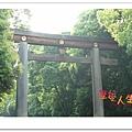 http://pics21.blog.yam.com/13/userfile/e/enjoylife22/album/148ce9a2f74970.jpg