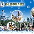 http://pics21.blog.yam.com/13/userfile/e/enjoylife22/album/148cea25154a91.jpg