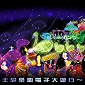http://pics21.blog.yam.com/13/userfile/e/enjoylife22/album/148cea25c62043.jpg