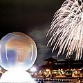 http://pics21.blog.yam.com/13/userfile/e/enjoylife22/album/148cea26712030.jpg