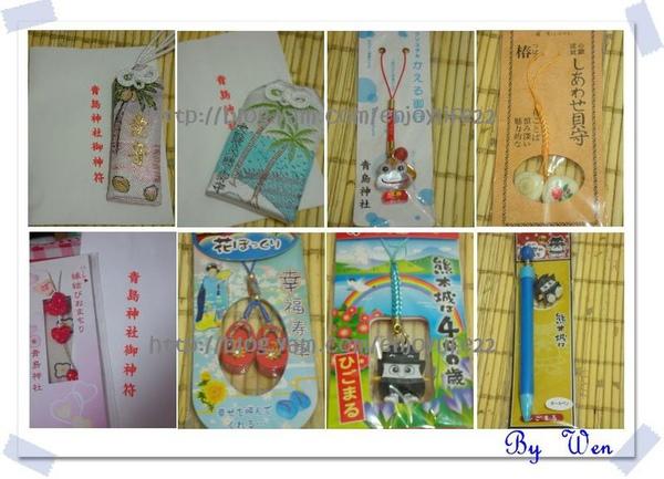 http://pics21.blog.yam.com/6/userfile/e/enjoylife22/album/146120e0a8d57c.jpg