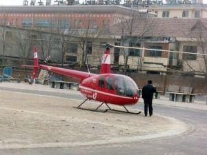 直升機接女生阿晴的男主角.jpg