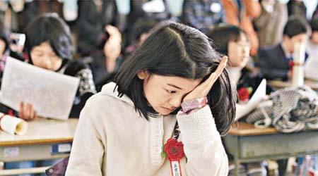 日本9.0強震海嘯引發海嘯肺.jpg