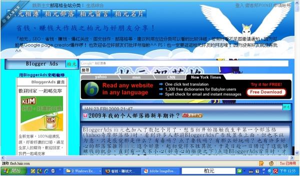 google翻譯簡體中文.jpg