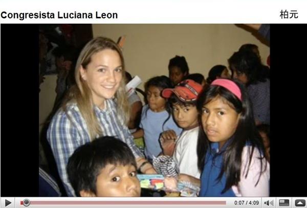 祕魯議員萊昂2.jpg