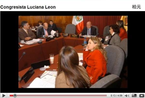 祕魯議員萊昂3.jpg