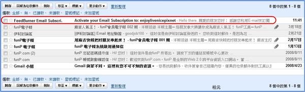 用e-mail訂閱柏元與好朋友分享3.jpg
