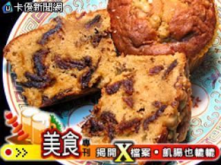 團購美食桂圓蛋糕.jpg