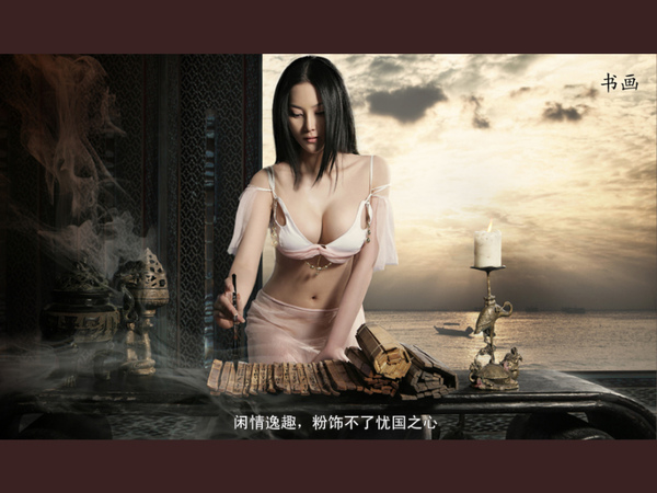 張馨予赤壁劇照1.jpg