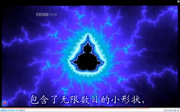 上帝的指紋03.jpg