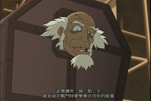 23.Return.to.Omashu[(038722)12-44-46].JPG