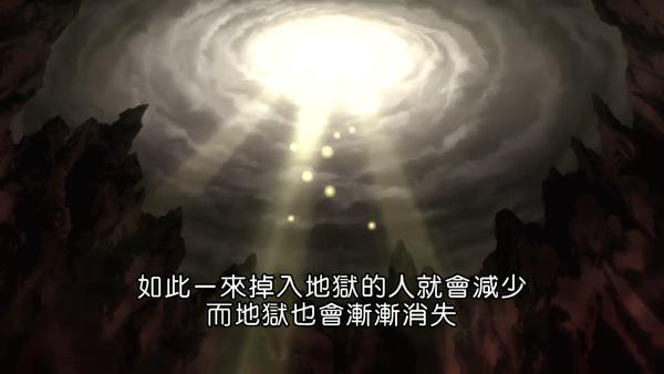 [QTS].The.Rebirth.of.Buddha.(BD.H264.1280x720.24fps.AAC.5.1J.5.1E.2.0C.2.0S)[(121732)18-51-07].BMP