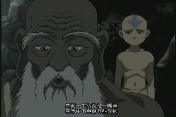 39.The.Guru[(014000)06-36-46].JPG
