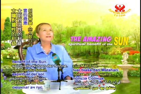 The AMAZING Spiritual benefit of the SUN.jpg