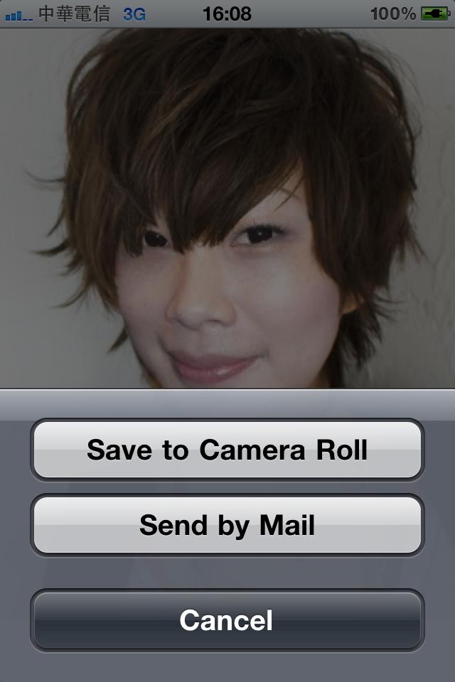 KamiColle_Fun iPhone Blog_16.PNG