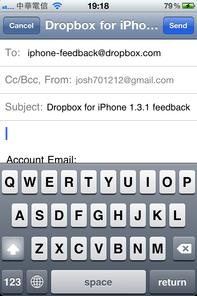 Dropbox_Fun iPhone Blog_63.PNG