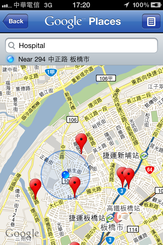 Google Places_Fun iPhone Blog_11.PNG