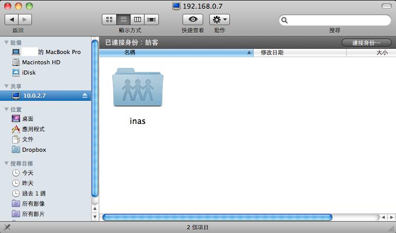 iNas_Fun iPhone Blog_6.PNG