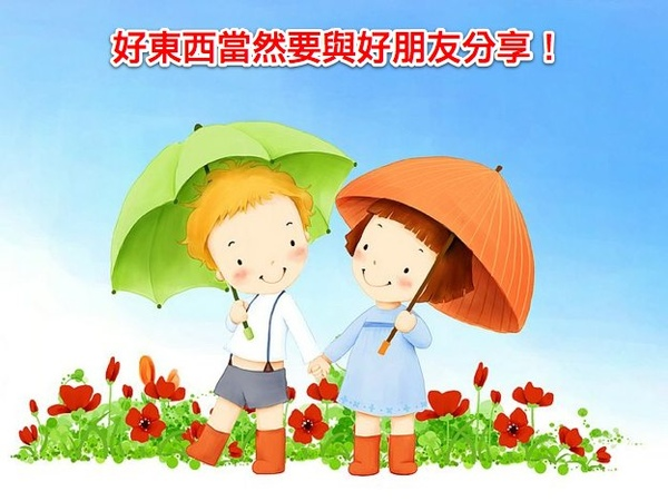 illustration_art_of_children_B10-PSD-048.jpg.jpg