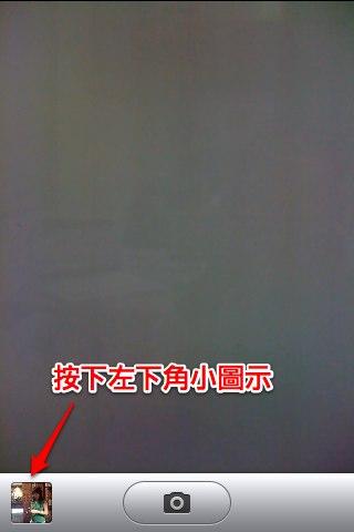 按下左下角小圖示.jpg